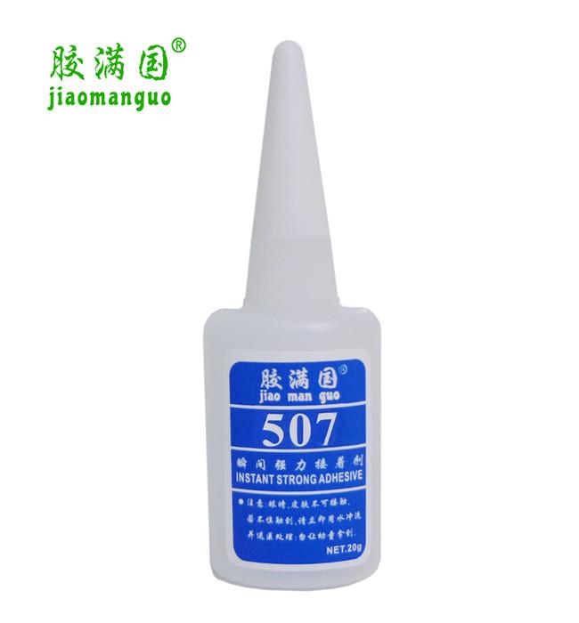 专业的胶满国505瞬间接着剂-胶满国粘合剂_专业的胶满国506瞬间接着剂提供商