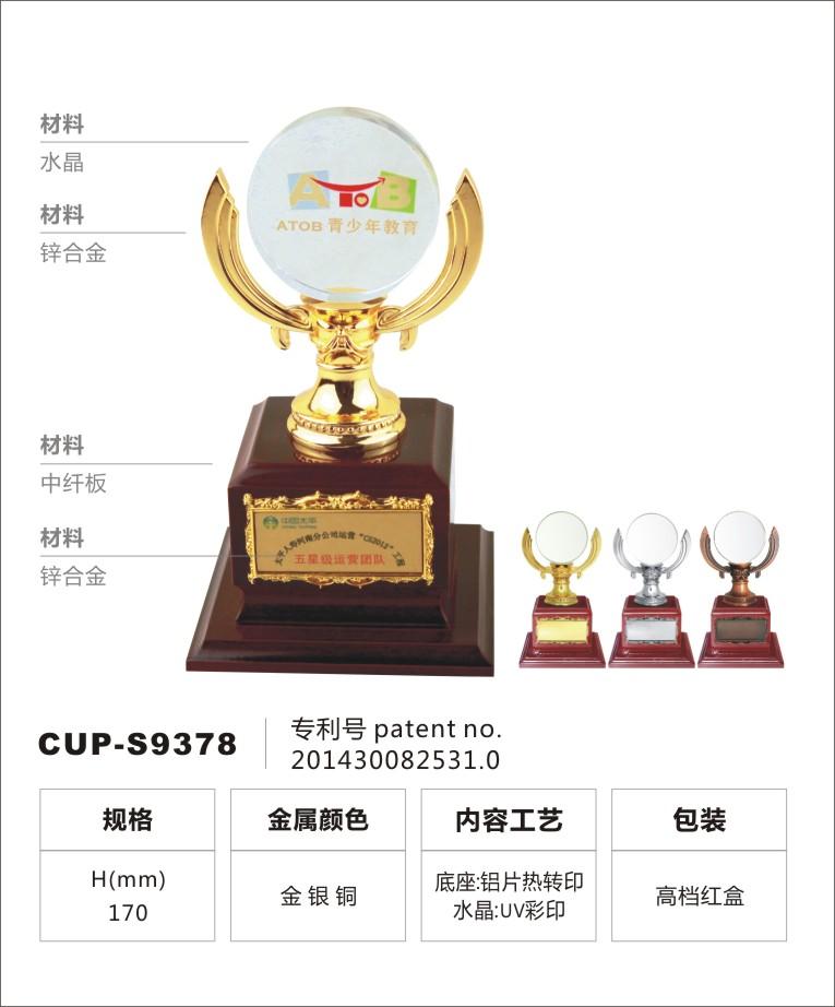 上等金属奖牌_青岛实惠的个性书卷五角星奖杯供应