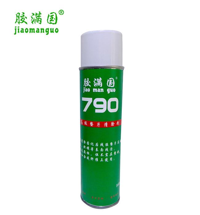 膠滿國770處理劑代理商_可信賴的膠滿國790清洗劑廠家推薦