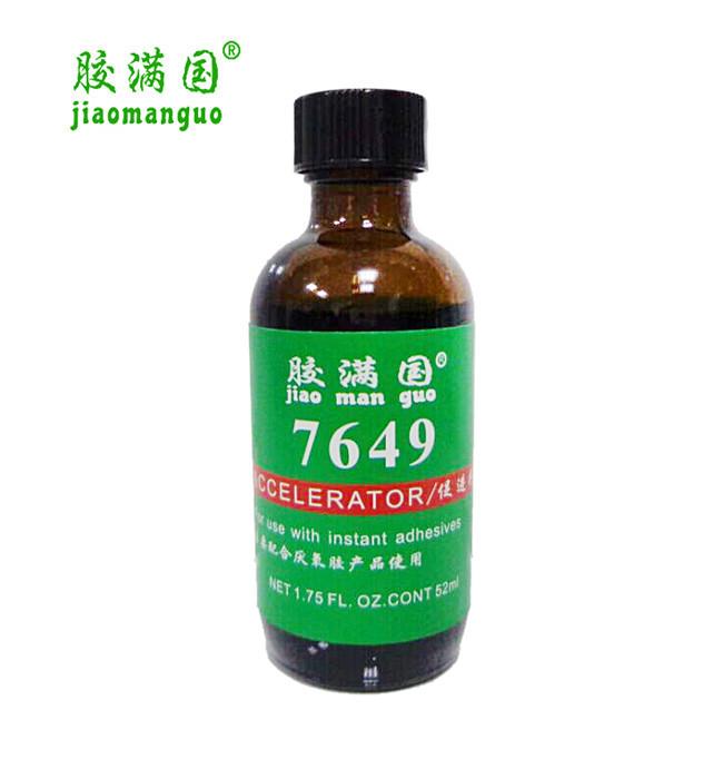 广东胶满国7452促进剂批发价格