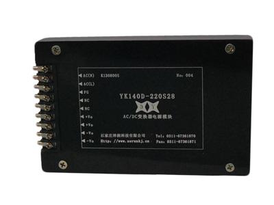 北京ACDC电源模块-石家庄专业的ACDC电源模块哪里买