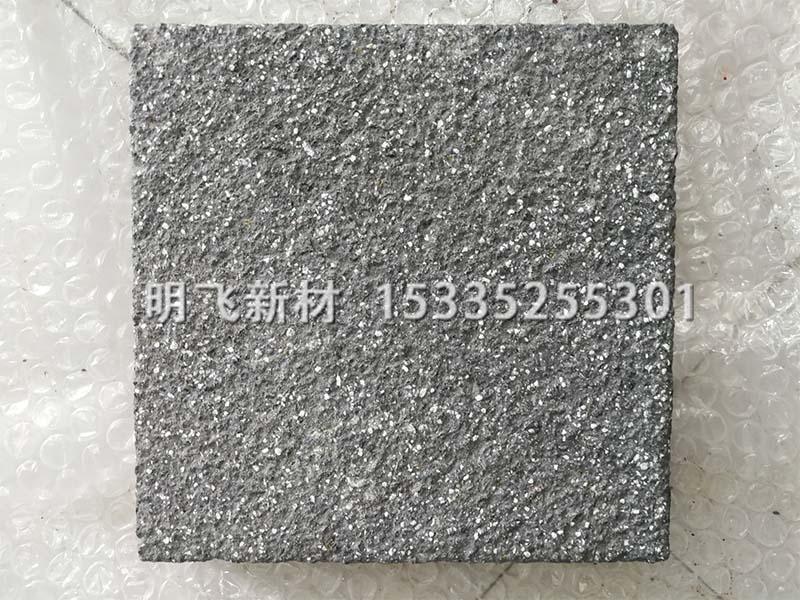 优质仿石材优选昆山明飞新型建材_购买PC石材砖