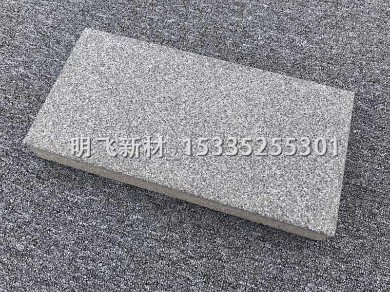优良江苏仿石材批发 订做仿古砖