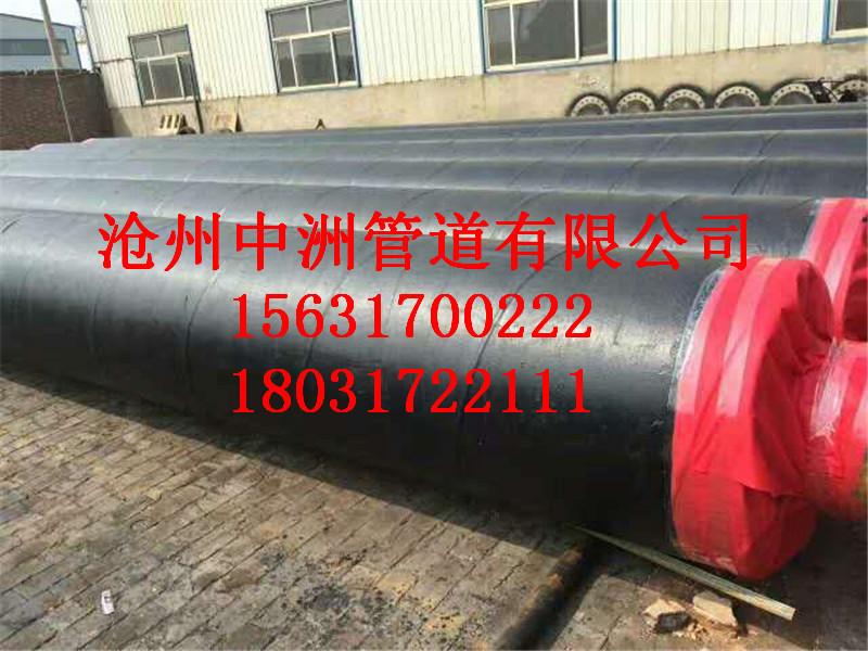 中洲硅酸钙蒸汽保温管适用范围-外滑动硅酸钙蒸汽保温管厂家值得信赖