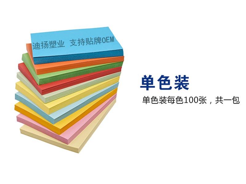 杨庚华_258weishi.com 联系人:杨庚华 浏览次数: 次 进入会员空间