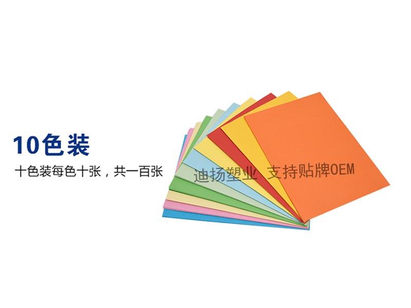 永清县迪扬塑料专业供应卡纸——吉林装订夹条