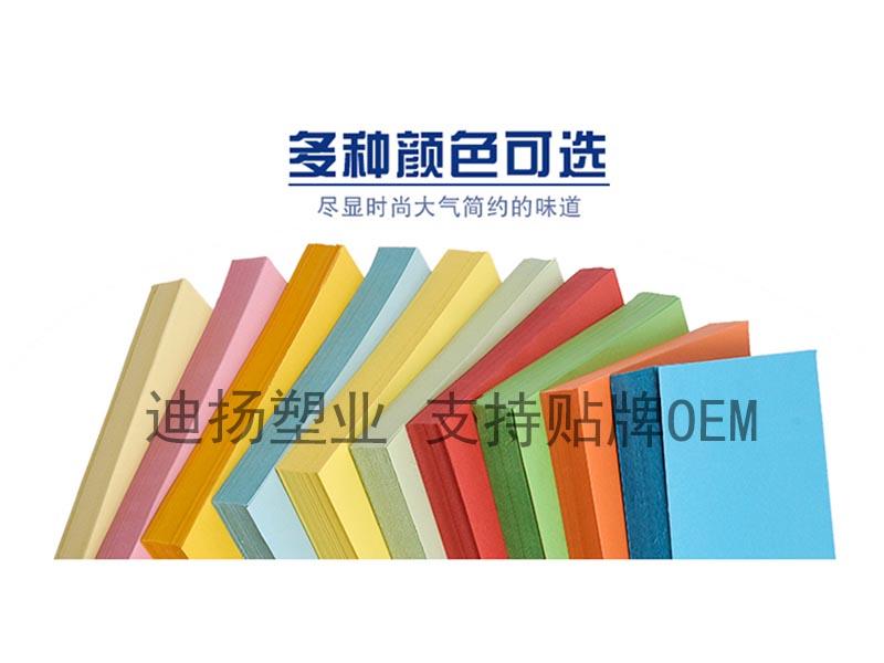 永清县迪扬塑料_专业的卡纸供应商-大规格夹条