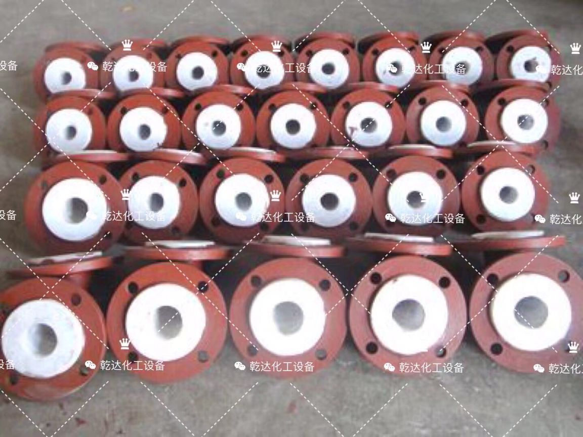 想買優惠的耐酸管道,就來乾達化工設備-襯塑管價格