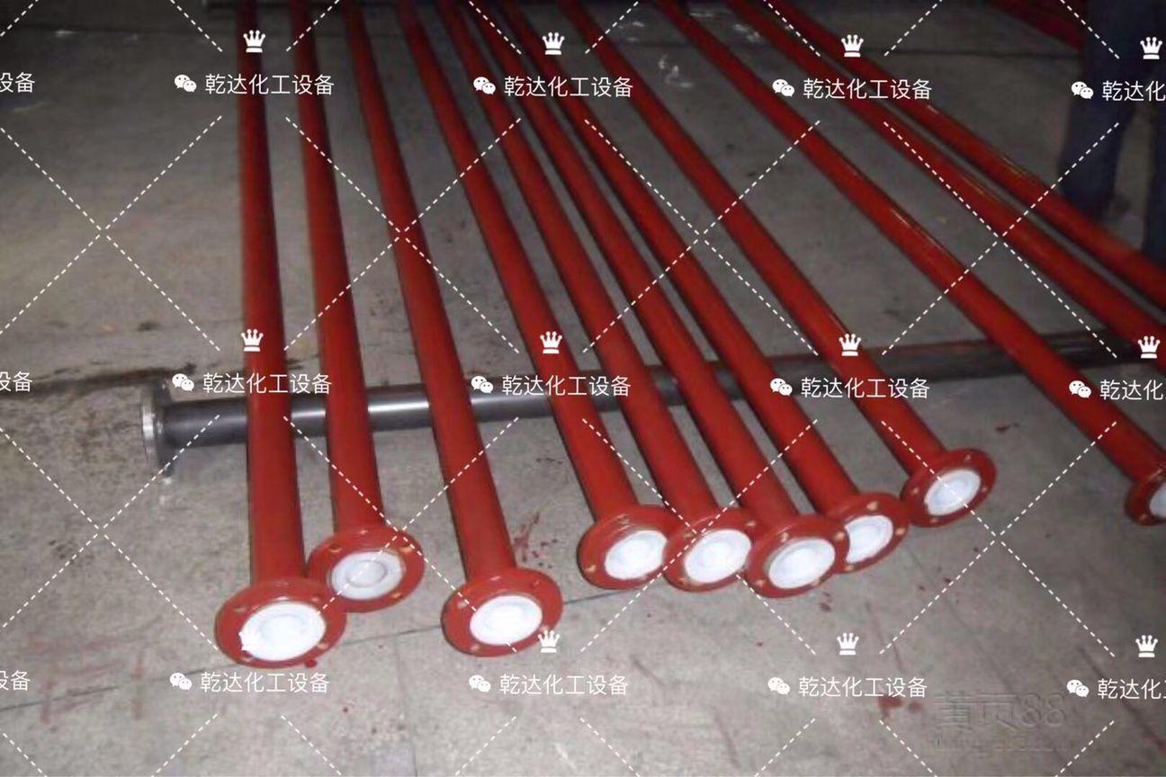想买优惠的耐酸管道,就来乾达化工设备|阳江衬塑管厂家