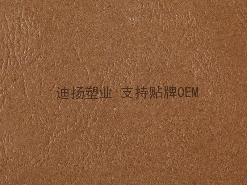 河北地区好的皮纹纸――10mm夹条