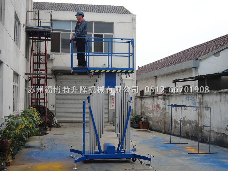 购置铝合金升降机 苏州高品质铝合金升降机批售