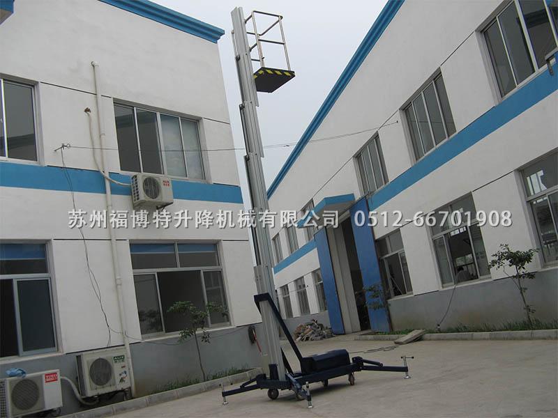苏州福博特升降机品质好的铝合金升降机出售_选择铝合金升降机