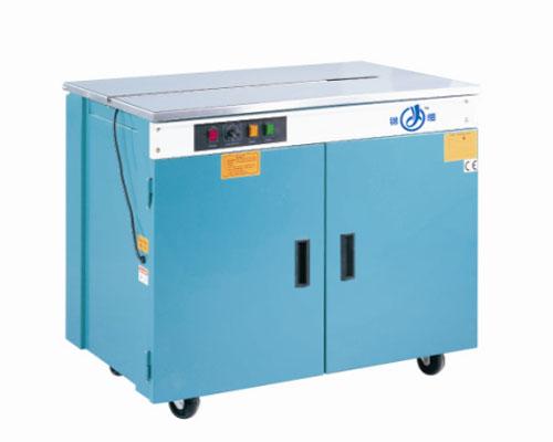 海滄打包機生產_選購價格公道的打包機就選錦秀源包裝設備