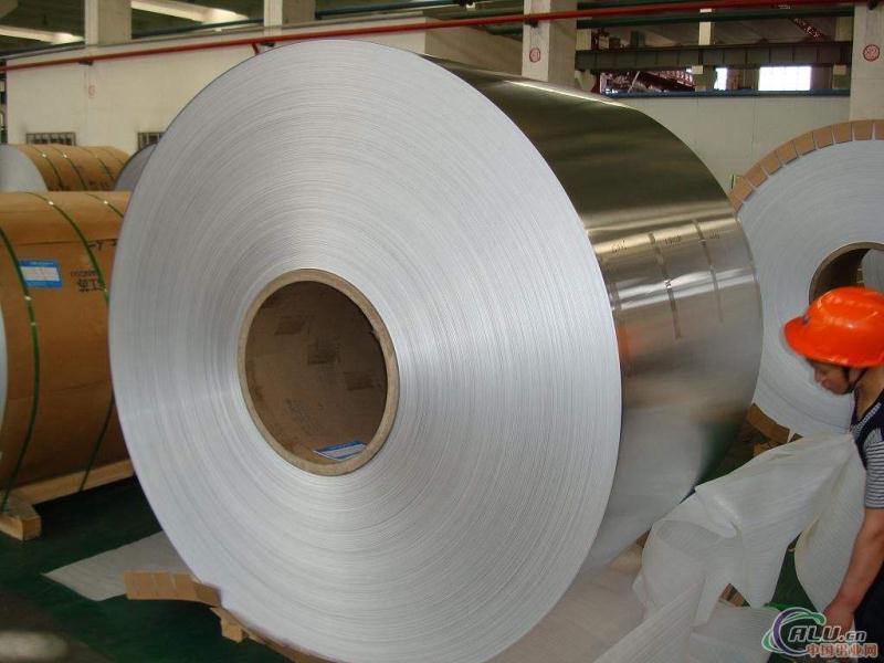 铝箔厂家-福建铝箔知名厂家