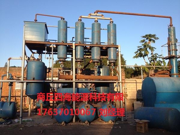 商丘四海专业供应连续性废机油设备-轮胎油精炼