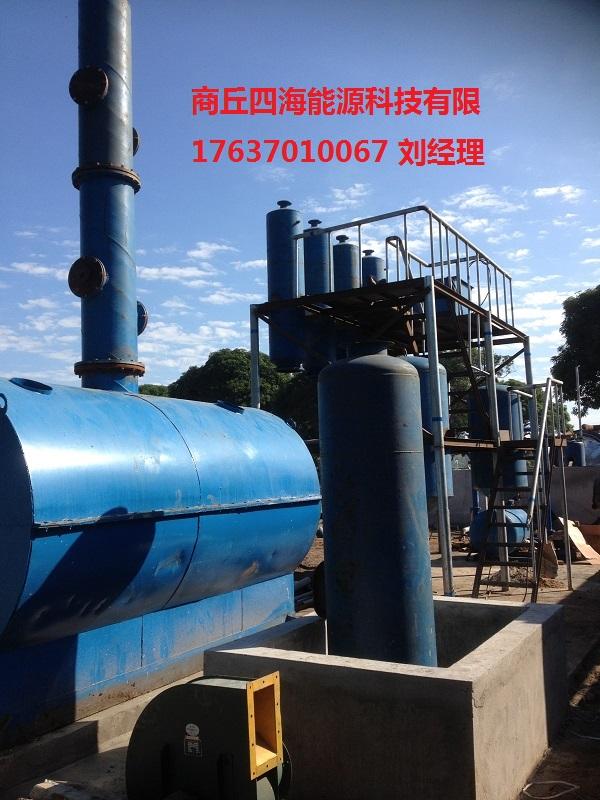 连续性废机油设备专业供应商-废机油炼柴油技术