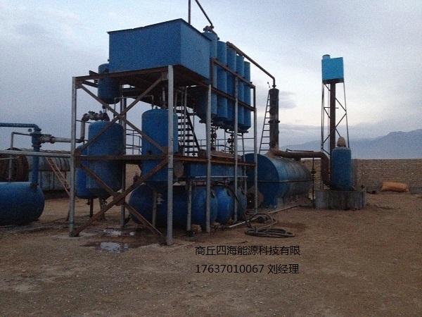 上等连续性废机油设备商丘四海供应 废机油提炼柴油视频