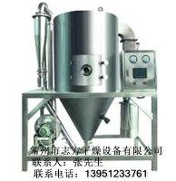 常州报价合理的LPG高速离心喷雾干燥机哪里买 高速离心喷雾干燥机制造商