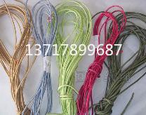 供应超值的彩色纸绳_工艺纸绳