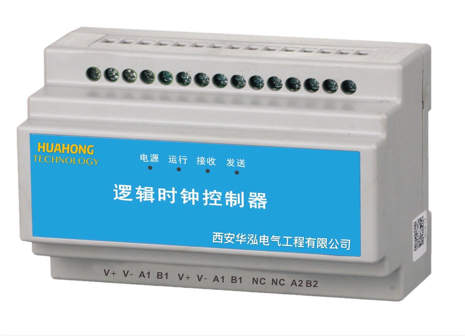 华泓电气工程智能照明开关控制系统厂家-DX610