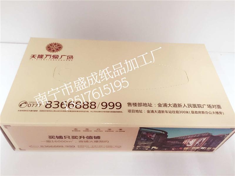 广西纸巾——【荐】价位合理的广西盒抽纸巾