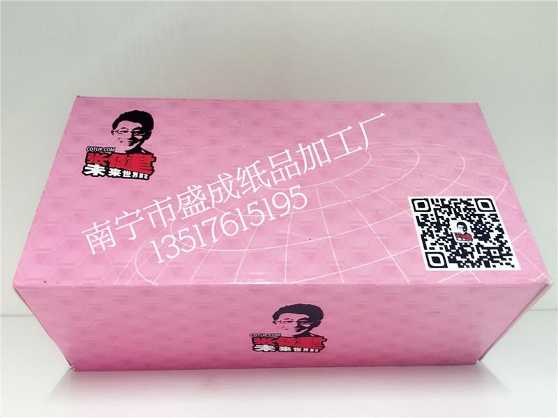 南宁盛成纸品供应同行中优良的广西盒抽纸巾——南宁广告纸巾