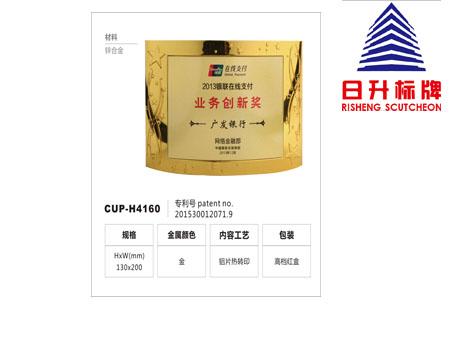 多种黄岛奖杯定制-青岛的青岛实木奖牌厂商推荐