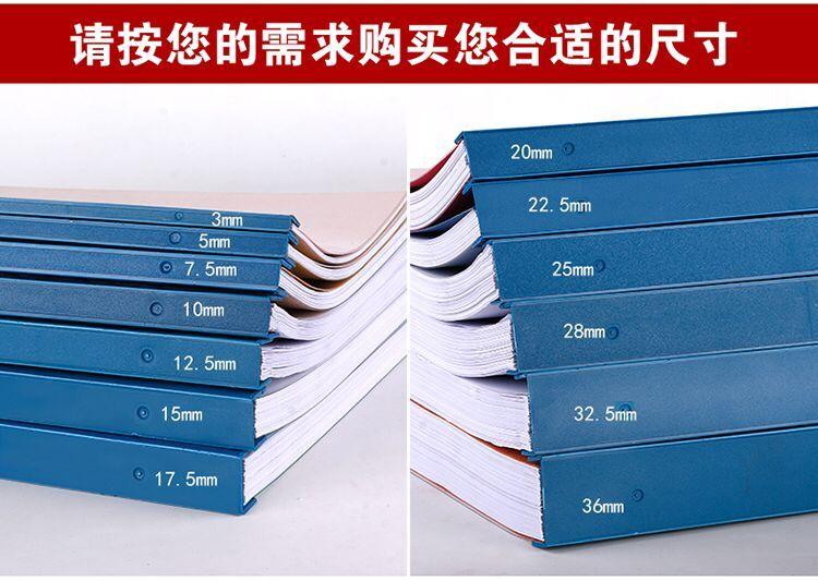杨庚华_永清县迪扬塑料供应优质的科朗夹条——15mm装订夹条