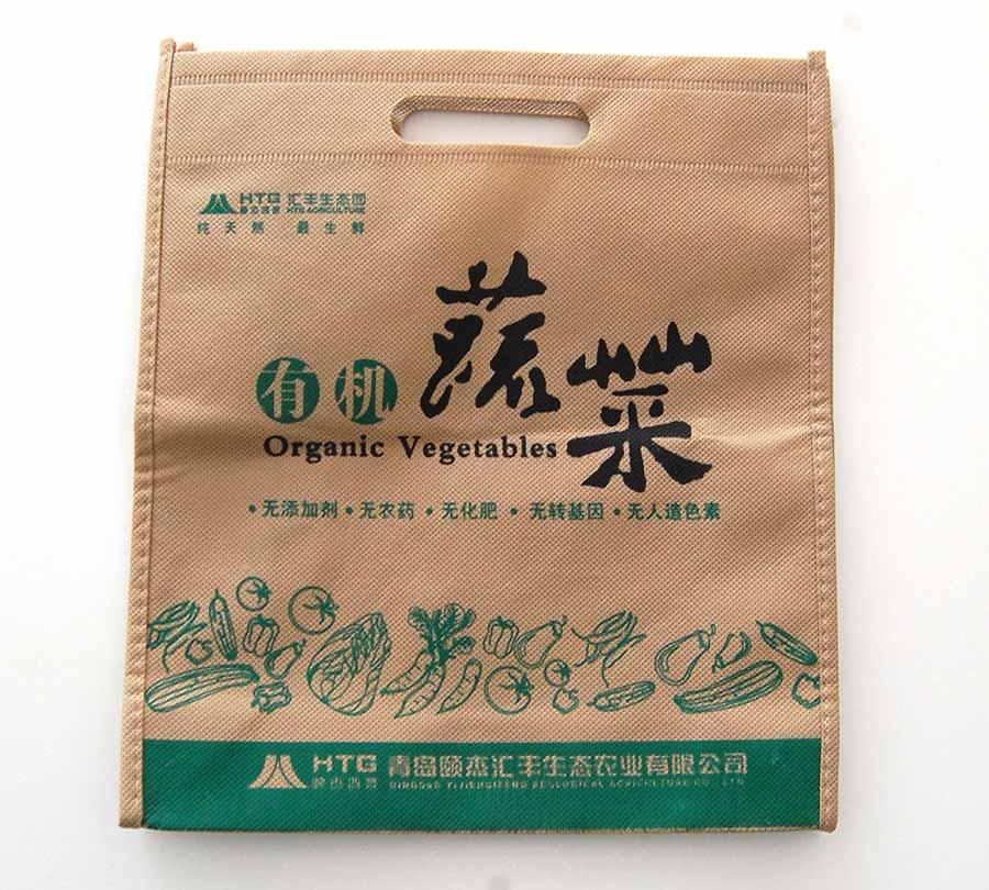 青岛价格超值的无纺布袋推荐,无纺布袋尺寸