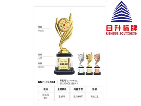 买超值的奖杯,就到日升标牌-西藏金属奖杯定制