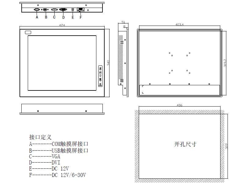 北京哪里有卖价格优惠的17寸触控显示器 工业平板电脑厂家