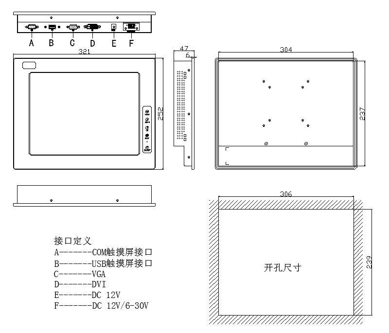 触摸显示器厂家_购买质量硬的12.1寸工业液晶显示器优选北京智源达科技
