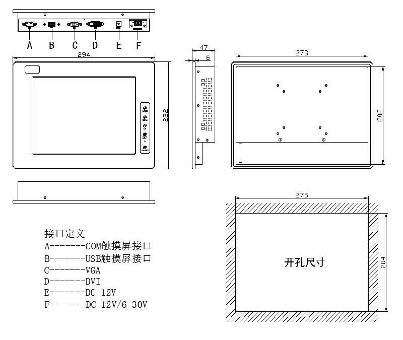 触摸显示器-买专业10.4寸工业液晶显示器-就选北京智源达科技