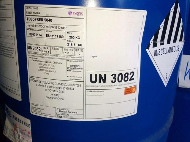 5840潤濕劑動態-廣東物超所值5840潤濕劑品牌