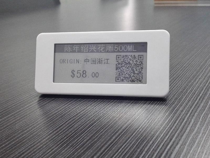 邁圈信息供應同行中口碑好的電子貨架標簽-傾銷電子貨架標簽