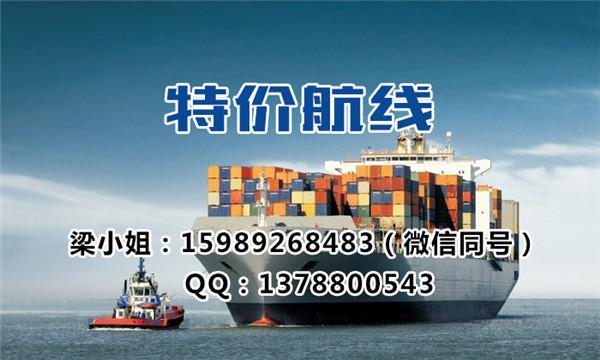 可靠的国内海陆联合运输公司——内贸海运