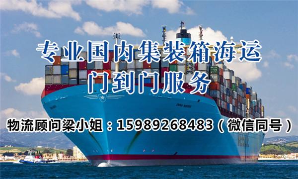 内贸海运——国内海陆联合运输哪里效率高