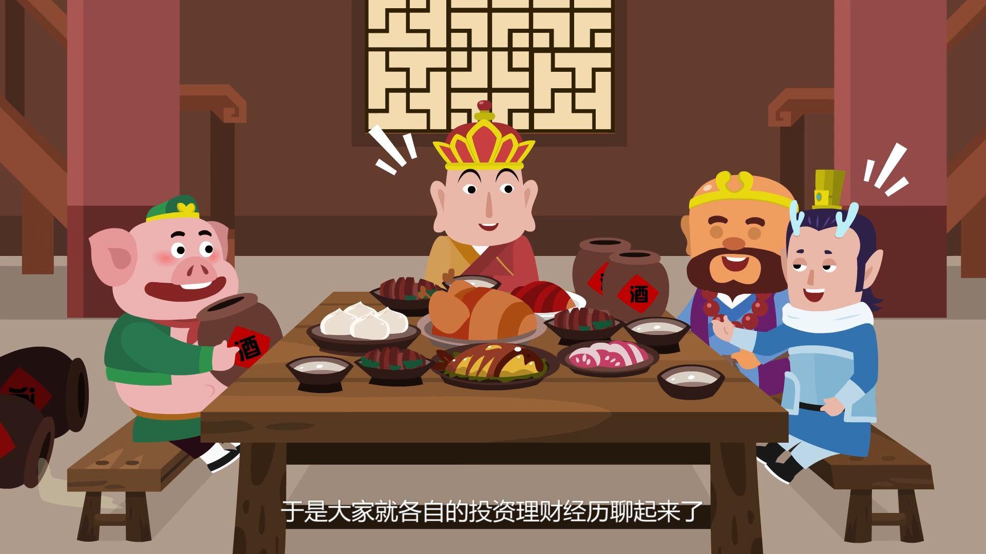 找可信的动画制作就到锦绣三十文化-企业宣传片