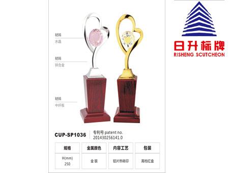 台湾青岛水晶奖杯-颁奖典礼用品定制价格
