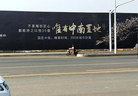 北京户外工程围挡-买专业的工程围挡优选茂威广告
