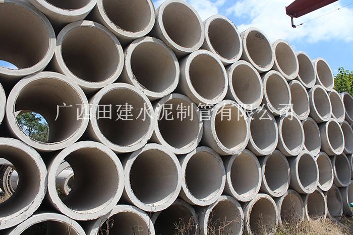 广西口碑好的水泥管|买韧性强的水泥管就到广西田建水泥制管