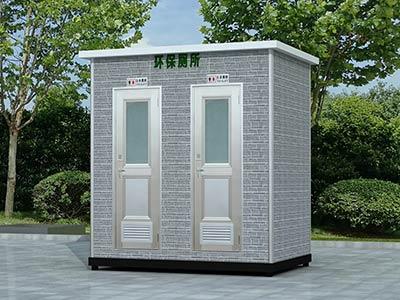 景区移动厕所-质量好的生物降解移动厕所在哪买