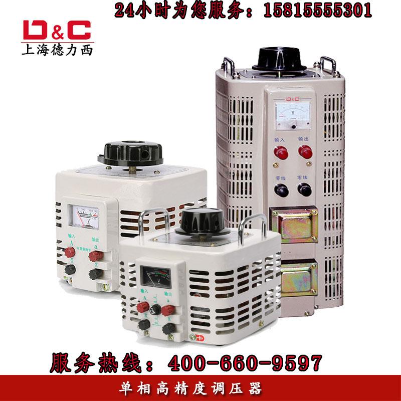 性价比高的杭州调压器要到哪买|杭州调压器价格供货厂家