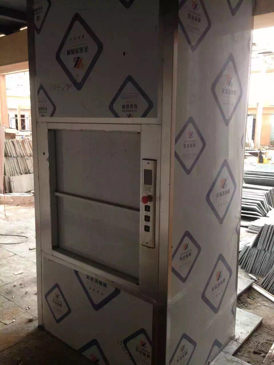 要买传菜电梯当选甘肃永佳机电——供应传菜电梯