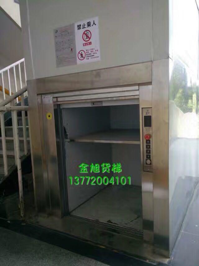 厂家供应传菜电梯——想买物超所值的传菜电梯传菜提升机,就来甘肃永佳机电