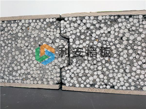 广西隔墙板价格|供应广西高质量的轻质墙板