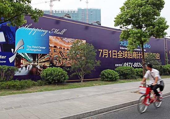 威海围挡-新款户外广告围挡尽在茂威广告
