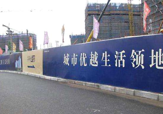 济宁工地围挡-工程围挡供货商