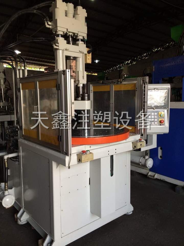 哪里有賣立式轉盤注塑機,立式轉盤注塑機廠家直銷