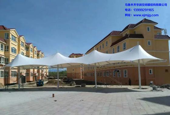 新疆膜结构专业制造厂家_乌鲁木齐充气膜结构
